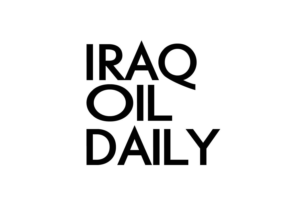 Iraq Oil Daily Logo